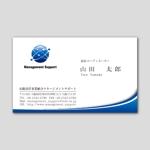 yasu_challenge001さんの「コンサルティング会社」の名刺・カード作成への提案