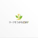 Saku-TAさんの歯科クリニック「リーフそうがわ歯科」のロゴへの提案