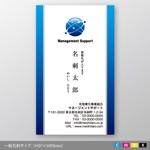 TK-Designさんの「コンサルティング会社」の名刺・カード作成への提案