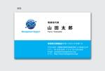 omannjuさんの「コンサルティング会社」の名刺・カード作成への提案