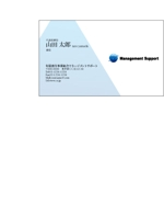 akatuki_designさんの「コンサルティング会社」の名刺・カード作成への提案