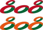 shibazakuraさんの青果コーナー「808」(ハチ・ゼロ・ハチ)のロゴへの提案