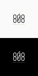 chapterzenさんの青果コーナー「808」(ハチ・ゼロ・ハチ)のロゴへの提案