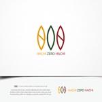 design-baseさんの青果コーナー「808」(ハチ・ゼロ・ハチ)のロゴへの提案