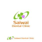 歯科医院の既存のロゴの英語表記バージョンの作成への提案