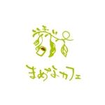 新規出店カフェ「まめなカフェ」のロゴへの提案