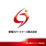 hiko-kzさんの新電力「SP 新電力パートナーズ株式会社」のロゴ。(信頼性と重厚感)への提案