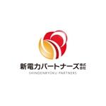 新電力「SP 新電力パートナーズ株式会社」のロゴ。(信頼性と重厚感)への提案