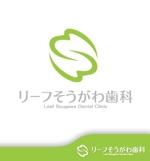 hiko-kzさんの歯科クリニック「リーフそうがわ歯科」のロゴへの提案