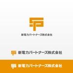 shojiroさんの新電力「SP 新電力パートナーズ株式会社」のロゴ。(信頼性と重厚感)への提案