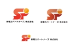 all-eさんの新電力「SP 新電力パートナーズ株式会社」のロゴ。(信頼性と重厚感)への提案
