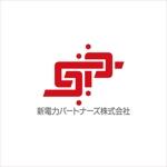 robydesignさんの新電力「SP 新電力パートナーズ株式会社」のロゴ。(信頼性と重厚感)への提案