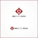 VainStainさんの新電力「SP 新電力パートナーズ株式会社」のロゴ。(信頼性と重厚感)への提案