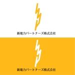 seaesqueさんの新電力「SP 新電力パートナーズ株式会社」のロゴ。(信頼性と重厚感)への提案