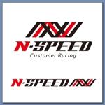 slash_miyamotoさんのレーシングファクトリー 「N-SPEED」のロゴへの提案