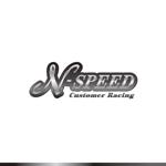 shibaneko7さんのレーシングファクトリー 「N-SPEED」のロゴへの提案