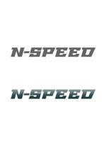 pekoodoさんのレーシングファクトリー 「N-SPEED」のロゴへの提案