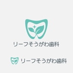 agnesさんの歯科クリニック「リーフそうがわ歯科」のロゴへの提案