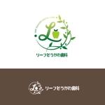 aihyaraさんの歯科クリニック「リーフそうがわ歯科」のロゴへの提案