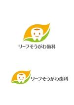 pekoodoさんの歯科クリニック「リーフそうがわ歯科」のロゴへの提案