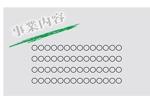 nakasatoさんの地方で暮らすフリーランス・ライター「もちのや・山下健太郎」の名刺デザインへの提案
