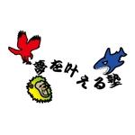 isimoti02さんのアーティスト、コンサルティング事業、YouTube動画配信事業のロゴ への提案