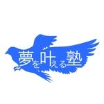 t_yukaさんのアーティスト、コンサルティング事業、YouTube動画配信事業のロゴ への提案
