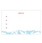 ricebag1990さんの地方で暮らすフリーランス・ライター「もちのや・山下健太郎」の名刺デザインへの提案