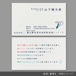 chiraraさんの地方で暮らすフリーランス・ライター「もちのや・山下健太郎」の名刺デザインへの提案