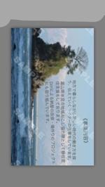 NozomiTsukidateさんの地方で暮らすフリーランス・ライター「もちのや・山下健太郎」の名刺デザインへの提案