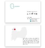 ssk01xさんの地方で暮らすフリーランス・ライター「もちのや・山下健太郎」の名刺デザインへの提案