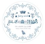 c_101017さんのセレクトショップ「ふしぎの森の洋品店」の看板への提案