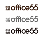 tsujimoさんの焼肉弁当販売店の法人名「株式会社office55」のロゴへの提案