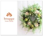 【ロゴ】お花全般の販売、デザイン、教室のブランドイメージロゴを募集しますへの提案