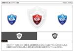 kometogiさんの警備業の「NSK」ロゴへの提案