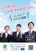 yohei131さんの社会貢献運動の推進ポスターへの提案