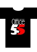 pdst-4646さんの焼肉弁当販売店の法人名「株式会社office55」のロゴへの提案