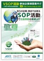 hikami_arimaさんの社会貢献運動の推進ポスターへの提案
