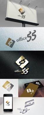 katsu31さんの焼肉弁当販売店の法人名「株式会社office55」のロゴへの提案