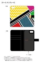 a11dc161さんの【複数採用有り】「UNiCASE」が夏のiPhoneケースデザイン大募集!あなたのデザインが店頭に並ぶかも!への提案