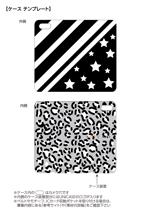 kagayaki_k2さんの【複数採用有り】「UNiCASE」が夏のiPhoneケースデザイン大募集!あなたのデザインが店頭に並ぶかも!への提案