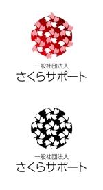 isao-dさんの高齢のおひとりさま専門支援 一般社団法人さくらサポートのロゴへの提案