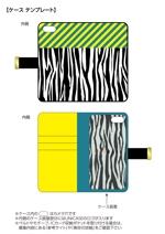 vn_crさんの【複数採用有り】「UNiCASE」が夏のiPhoneケースデザイン大募集!あなたのデザインが店頭に並ぶかも!への提案
