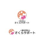 Yolozuさんの高齢のおひとりさま専門支援 一般社団法人さくらサポートのロゴへの提案