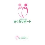 kora3さんの高齢のおひとりさま専門支援 一般社団法人さくらサポートのロゴへの提案