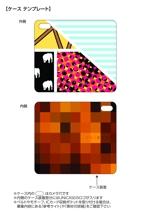 GATSさんの【複数採用有り】「UNiCASE」が夏のiPhoneケースデザイン大募集!あなたのデザインが店頭に並ぶかも!への提案