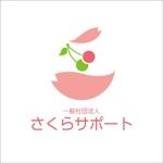 nori_1192さんの高齢のおひとりさま専門支援 一般社団法人さくらサポートのロゴへの提案