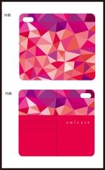 masashige2101さんの【複数採用有り】「UNiCASE」が夏のiPhoneケースデザイン大募集!あなたのデザインが店頭に並ぶかも!への提案