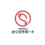 katu_designさんの高齢のおひとりさま専門支援 一般社団法人さくらサポートのロゴへの提案