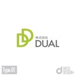 DECOさんの会社ロゴデザイン作成への提案